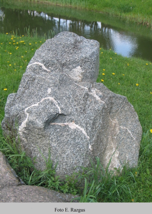 akmenu.png